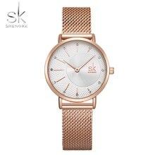 Shengke часы для женщин Повседневное мода кварцевые наручные кристалл дизайн дамы подарок Relogio Feminino сетки Группа женские часы 2019