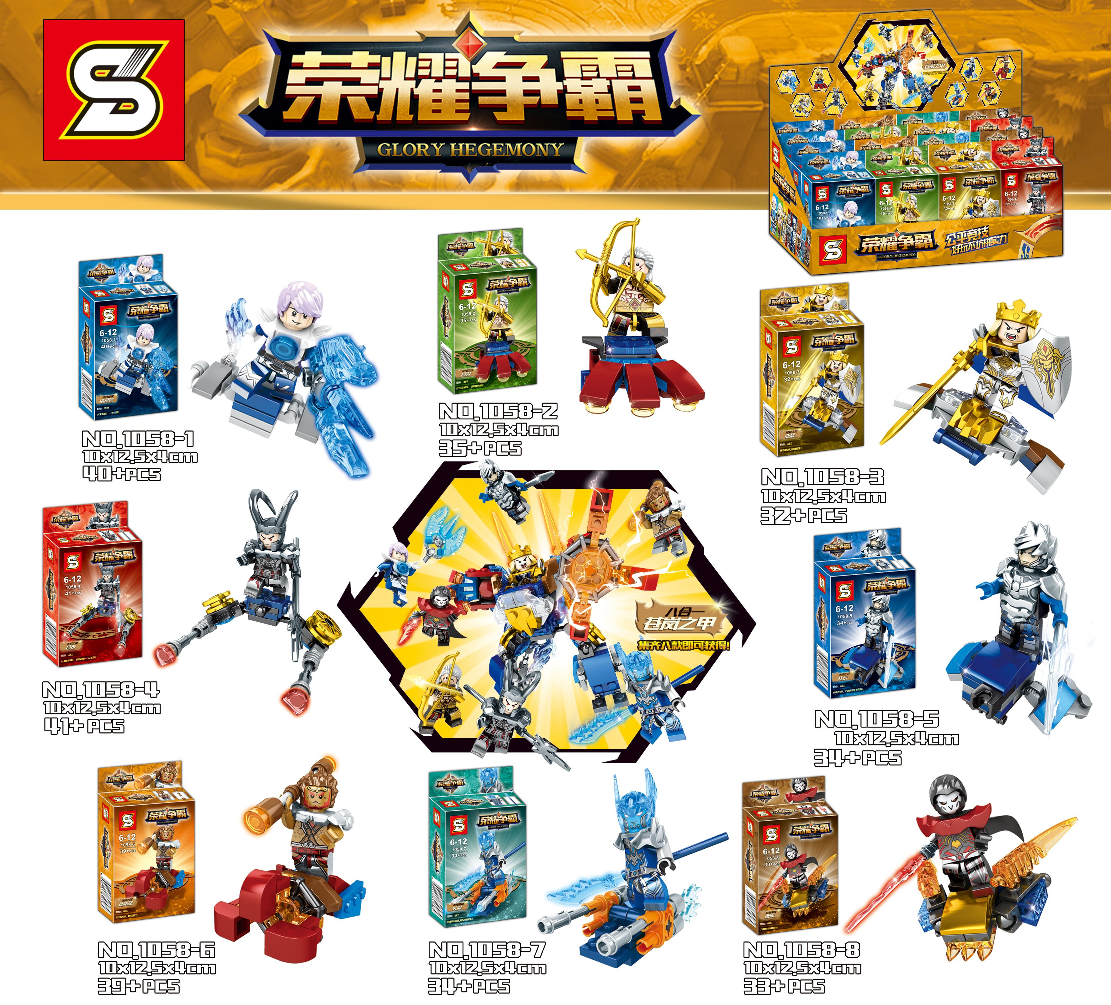 DR.TONG Enlighten Figures Glory of Kings One of China Romance the Three Kingdoms King Knight Heroes Building Block Toys SY1058 martin g a knight of the seven kingdoms song of ice