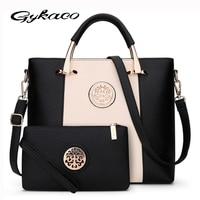2017 New 2 Bags Set European And American Style Women Tote Bag Brand Designer Women Messenger