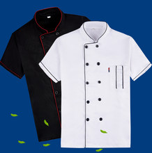 Chef Coat Unisex Chefs Wear Short Sleeve Man Chef Uniform Fast Food Chef Jacket Kitchen Work Wear Food Services Cooking Clothes(China)