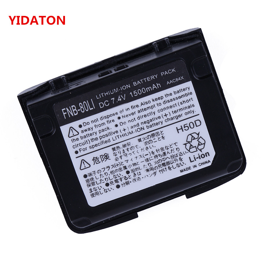 YAESU FNB-80Li Rechargeable Li-ion Battery 1500mAh For Vertex VX7R VX-5 VX-5R VX-6R VX-6E VXA-700 VXA-710 YAESU Radio Battery