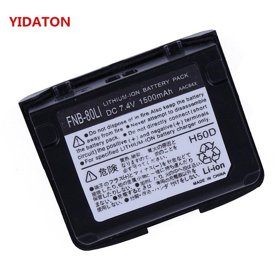 YAESU FNB-80Li Rechargeable Li-ion battery 1500mAh for Vertex VX7R VX-5 VX-5R VX-6R VX-6E VXA-700 VXA-710 YAESU radio batteryYAESU FNB-80Li Rechargeable Li-ion battery 1500mAh for Vertex VX7R VX-5 VX-5R VX-6R VX-6E VXA-700 VXA-710 YAESU radio battery