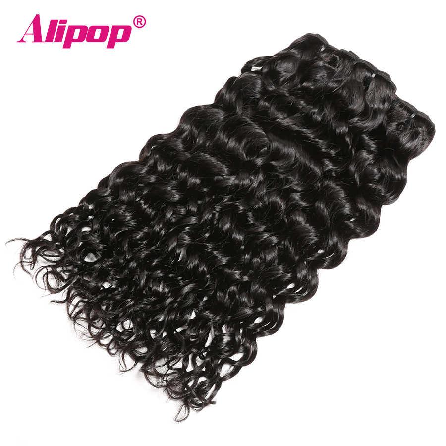Водная волна пучки бразильских локонов человеческие волосы 1 3 4 пучки волосы Remy Расширения 8-28 дюймов натуральный черный оптовая цена ALIPOP