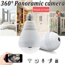 1.44mm AHD 960P Fisheye WIFI Camera Wireless IP Bulb Lamp Panoramic Home Wireless Security Surveillance CCTV Motion Detection