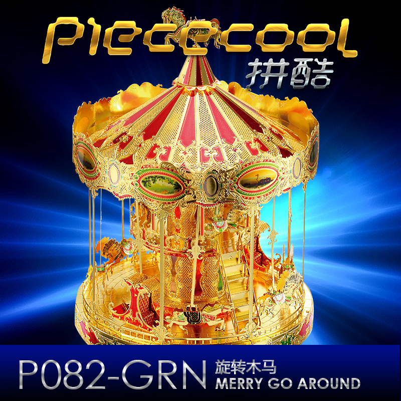 Piececool 3 डी धातु पहेली मीरा हिंडोला के आसपास P082-GRN 3 डी लेजर काटने आरा पहेली DIY धातु मॉडल पहेली खिलौने ऑडिट के लिए