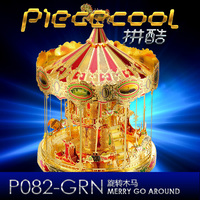 Piececool 3D Metal Puzzle Merry GO Around Carousel P082 GRN 3D laser cutting Jigsaw puzzle DIY Metal model Puzzle Toys For Audit