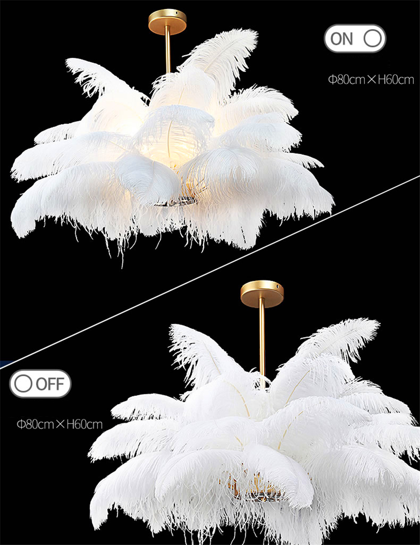 bougie feather light