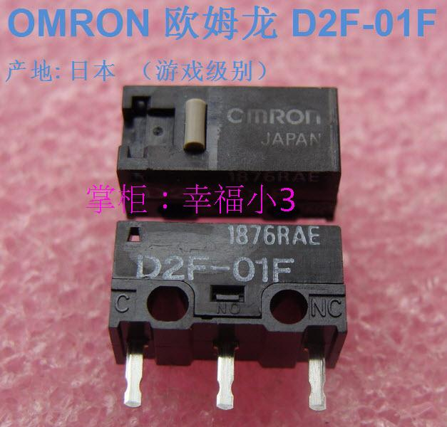 5pcs/lot 100% Original Made In Japan Gray Dot Omron D2F-01F Mouse Micro Switch Mouse Button Gold Alloy Contacts