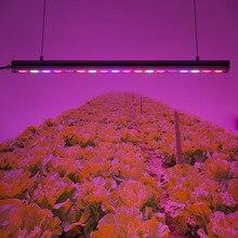 2019 Diy Indoor Plant Full Spectrum Strip Waterproof CE Rohs Led Grow Light 30 Watt for grow tent plants