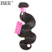 ISEE Peruvian Virgin Hair Body Wave 100% Unprocessed Human Hair Weave Bundles Free Shipping No Tangle