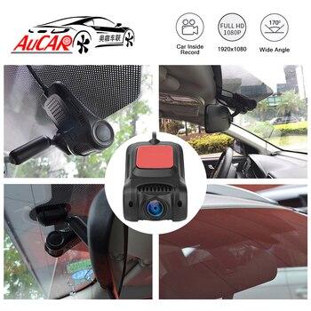 Mini Dash Cam Image Video Recorder 6