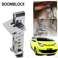 BOOMBLOCK 1set Car Anti Theft Lock Brake Steel For VW Polo Golf 4 5 Passat Hyundai Tucson Solaris Ix35 Mitsubishi ASX