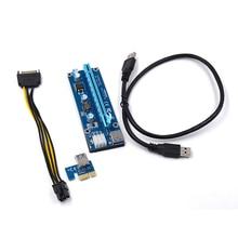 PCI E 1x to 16x Mining Machine Enhanced Extender Riser Card Adapter with 60cm USB 3.0 & SATA 4pin IDE molex Power Cable