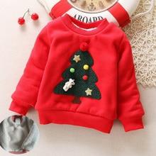 Popular Toddler Christmas Sweater-Buy Cheap Toddler Christmas ...