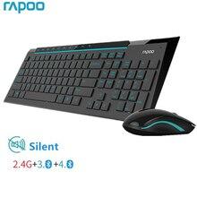 Rapoo мультимедийная Беспроводная клавиатура мышь комбо с модными ультра тонкими Whaterproof бесшумными мышами для компьютера ПК игровой ТВ