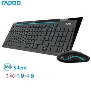 Rapoo Multimedia Wireless Keyb