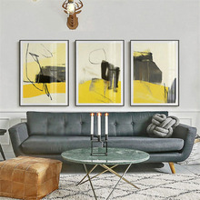 HAOCHU Canvas Art Print Painting Poster Nordic Modern Abstract Black White Yellow Creative Personality Home Combination Mural