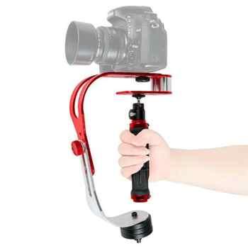 Estabilizador de mano Gimbal para Gopro DSLR SLR cámara Digital deporte DV aleación de aluminio estabilizador de cámara DSLR Universal Red