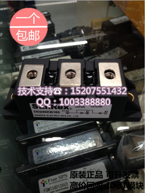 Brand new original DD240KB160 240A/1600V Japan three SanRex rectifier SCR modules brand new original japan niec indah pt200s16a 200a 1200 1600v three phase rectifier module