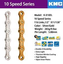kmc chain x10 x10sl X10ept x10el x10.93 gold silver super light mtb road bicycle