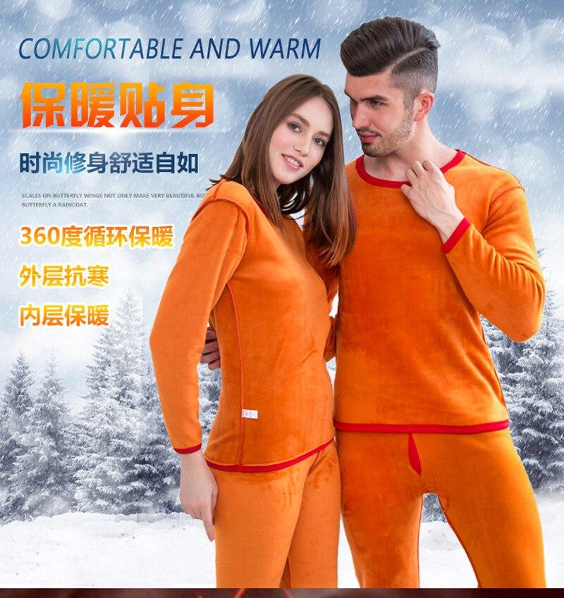 2018 New Gold Velvet Thermal Underwear Women Winter Clothes Double Thick Warm Mens Underwear Lovers Long Johns Warm Suit Tmall in Long Johns from Underwear Sleepwears