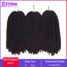 Beyond Beauty 50strands Ombre Nubian Twist Hair Extensions Bounce Crochet Braids Kanekalon Synthetic Black Color For Women