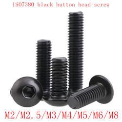 50 шт ISO7380 черная кнопка головкой M2 M2.5 M3 M4 M5 M6 M8 шестигранником винты с круглой головкой Шестигранник