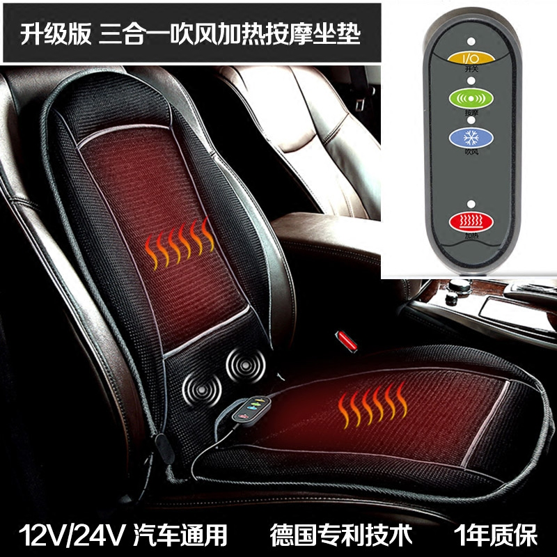 Car seat cushion cushion changes in temperature heating refrigeration and electric massage chair cushion vehicle st0401 car seat cushion heating switch black
