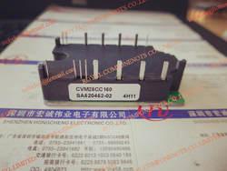 CVM25CC160 SA520452-02