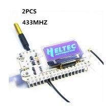 2 個 433MHZ SX1278 ESP32 LoRa 0.96 インチ青色 Oled ディスプレイの Bluetooth WIFI Lora キット 32 開発ボード arduino