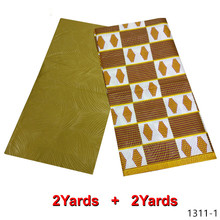 ankara fabrics african real wax print fabric 100% polyester new arrival products 2+2 yards 1311-1