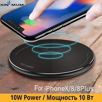 XIN Mum 10W Fast Qi Wireless Charger Slim Pad Alloy For Huawei P9 P10 Huawei Honor 8 9 Mate 10 Mate 10 Pro For iPhone X 8 Plus