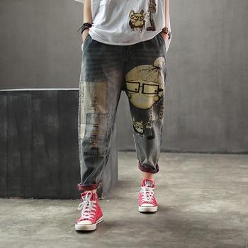 Femmes printemps automne marque de mode Vintage dessin animé chien petite fille imprimer Denim jean femme décontracté effiloché sarouel pantalon