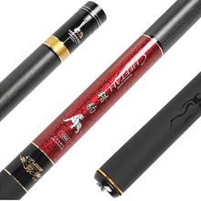 Cheaper DiWei High Carbon 8m 9m 10m 11m 12m 13m Powerful Hand Pole Telescopic Pole Rod Fishing Rod Super Light Strong Hard