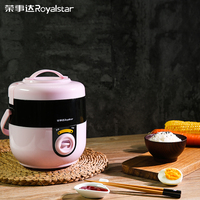 Small Rice Cooker Mini Type 1 2 People Student Dormitory Home Automation Small Rice Cooker 1.6 Liters Cook for About 15 Minutes