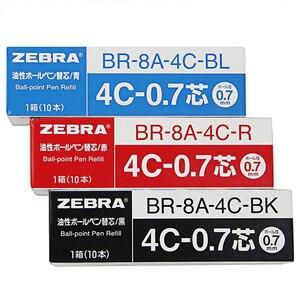 Image 5 - 10 pièces japon zèbre zèbre BR 8A 4C 0.7 boule en métal recharge 0.7mm et Mitsubishi SE 7 général 67mm de Long