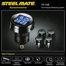 Steelmate Universal TPMS Car Tyre Pressure Monitor System+4 External Sensor Cigarette Lighter Tire Pressure Alarm tpm with LCD(China)