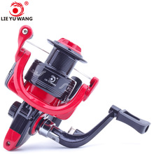 LIEYUWANG Fishing Reel Left and Right Hand Exchange Winter Fishing reel Molinete Spinning Fishing Reel Fishing Gear Equipmet