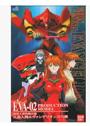 EVA 02 Production Neon Genesis Evangelion ROBOT action figure assembly toy doll model