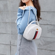 Fashion Trend Lady Bee Metal Messenger Bag Color Stripe Stitching Bag Portable Coin Purse New Product Shoulder & Crossbody Bags