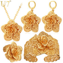U7 Vintage Flower Jewelry Sets Gold Necklace Cuff Bracelet Drop Earrings & Ring Bridal Wedding Jewelry Set For Women Gift S56