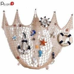 Rede de pesca mediterrânea náutica decoração de casa seashell âncora decoração do mar mão-tecido float decoração de parede estilo marinho