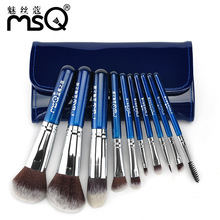 10pcs/bag profesional cosmetic makeup brush beauty tools cleaner kit blending oval powder trucco eyeshadow kabuki sgm naked sets