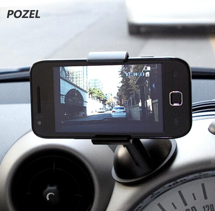 car styling gps mobile phone holder bracket for mazda cx 5. Black Bedroom Furniture Sets. Home Design Ideas