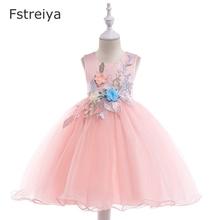 Baby girls elsa princess dress Fstreiya summer 2019 kids dresses for birthday party childrens cute Floral clothes
