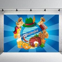 Виниловый фон для фотосъемки счастливый Октоберфест народный праздник мультфильм пиво Пшеница Декор Детский фон фотостудия