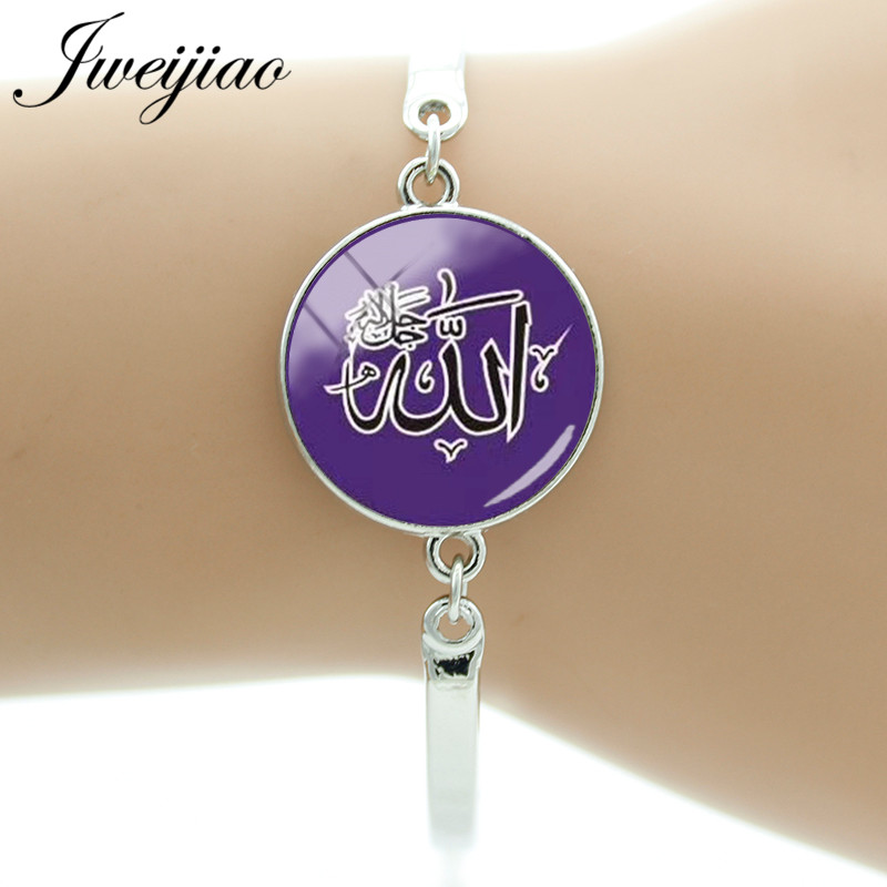 Image 2 - JWEIJIAO Muslim Allah Metal Chain Bracelet Women Men Islam Arabic  God Messager  Silver Color Muhammad Quran Middle MU12Chain
