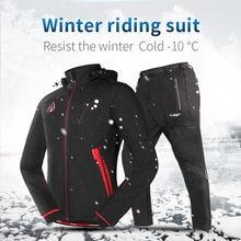 Wheel up 2017 одежда для велоспорта водонепроницаемый и ветрозащитный