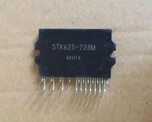 STK625 728M