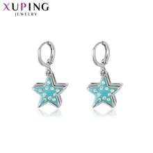 11.11 Deals Xuping Fashion Elegant Earrings Star Shaped Eardrops Women Black Friday Special Jewelry Christmas Gift S46,7-26441(China)